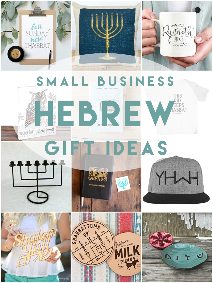 Lots of gift ideas for the Hebrews in your life | Land of Honey
