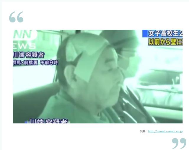https://saisin-news.com/kawabatakiyokatu/