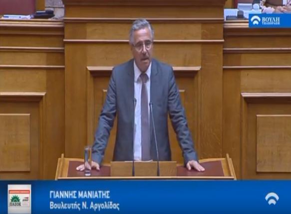 Ομιλία Γιάννη Μανιάτη στη Βουλή στο νομοσχέδιο για την Παιδεία (βίντεο)