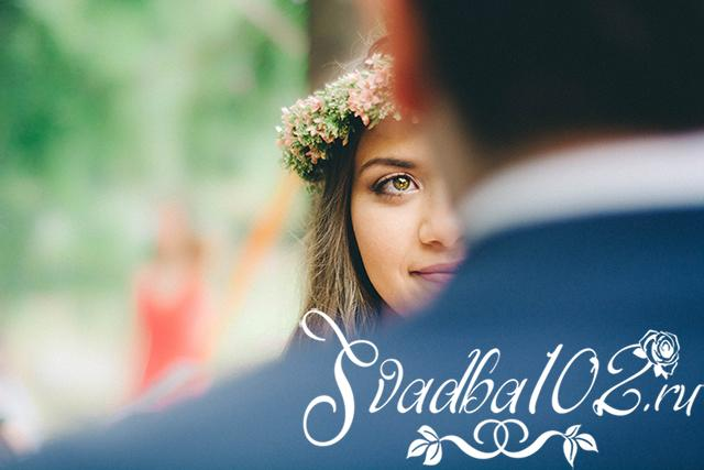 Выкуп невесты – Важная традиция в сценарии свадьбы