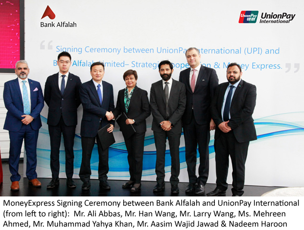 MoneyExpress to be launched in Pakistan through agreement between Bank Alfalah and UnionPay International