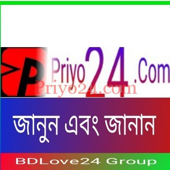 Priyo24.Com | জানুন এবং জানান Place of knowing
