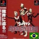 UltraMan - Fighting Evolution