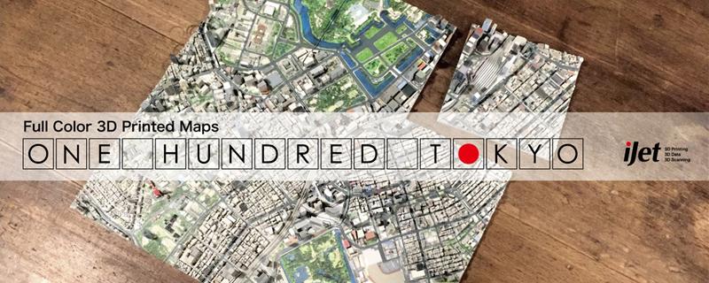 Mapa de Tokyo en 3 Dimensiones