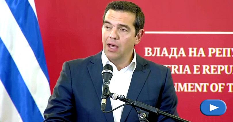 Αεροδρόμιο της Μίκρας Αποκάλεσε το ΜΑΚΕΔΟΝΊΑ της Θεσσαλονίκης ο Τσίπρας στα Σκόπια (Video)