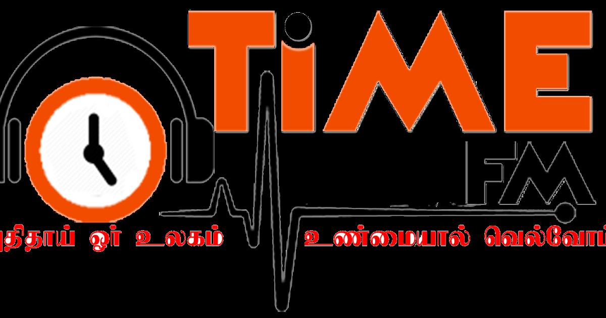 New Tamil Radios : Time FM