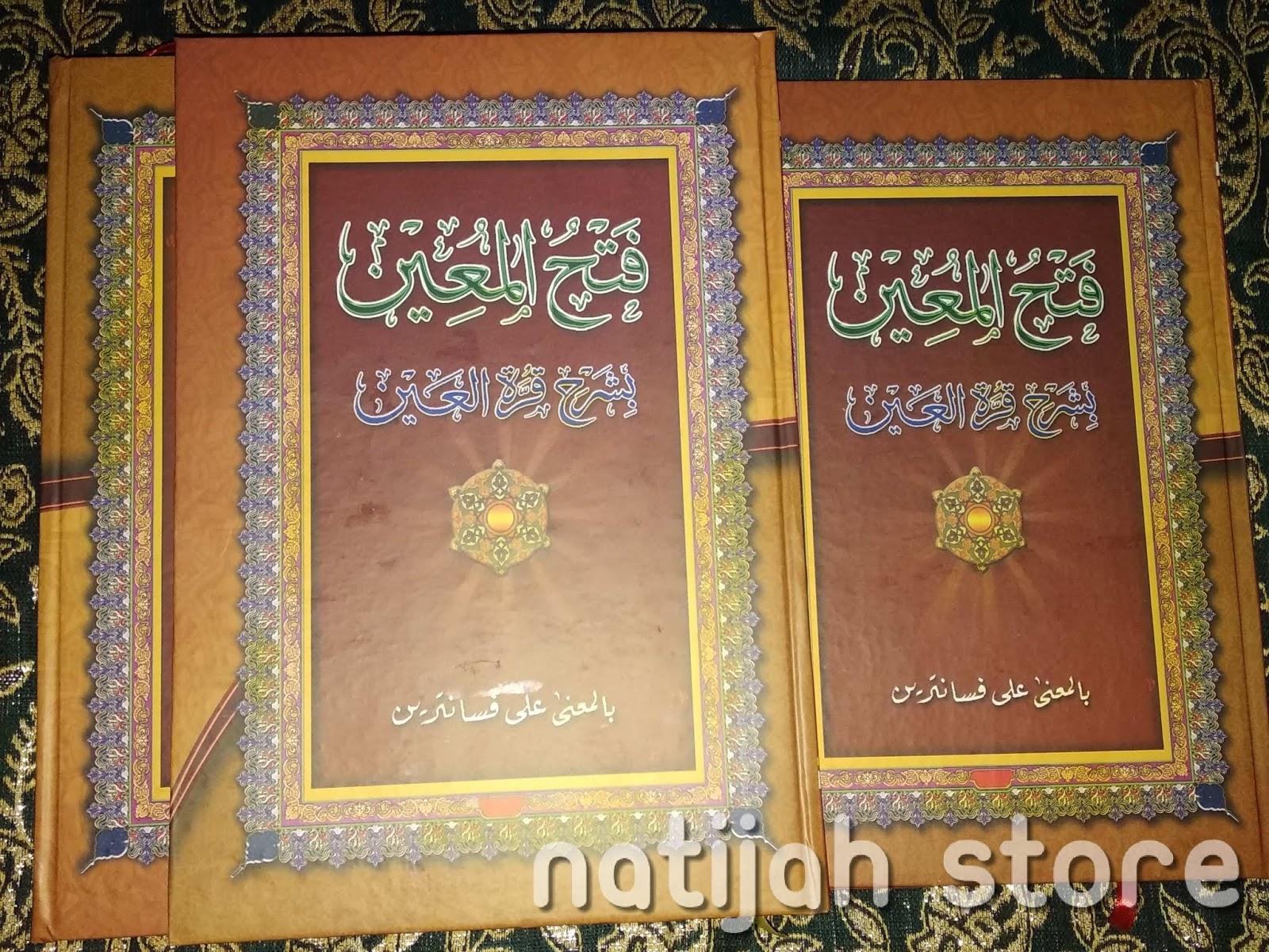 Kitab Fathul Muin