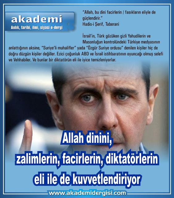 beşar esed, cia, mossad, özgür suriye ordusu, Selefilik - Vehhabilik, suriye sorunu, akademi dergisi, Mehmet Fahri Sertkaya, halep, israil, abd, el cezire,