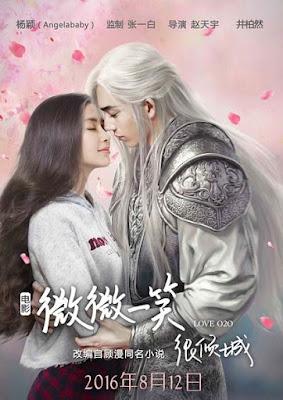 Sinopsis Love O2O [China] (2016)