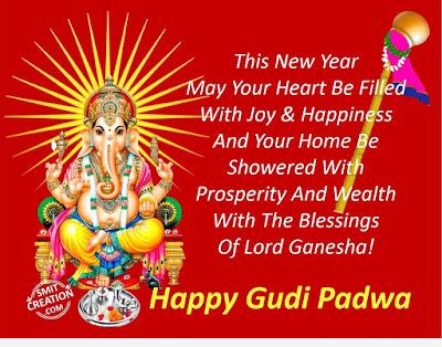 Gudi Padwa Gif Images