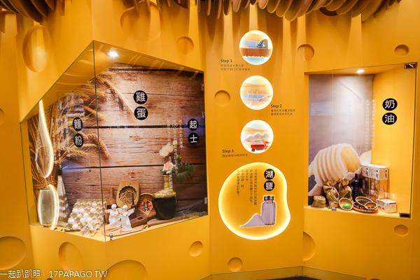 伊莎貝爾數位烘焙體驗館觀光工廠|影音互動廊道、VR劇院,免費參觀