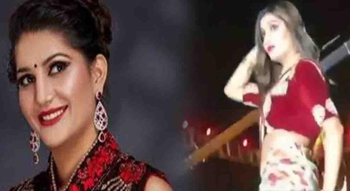 Sapna Chaudhary Hot Video Song