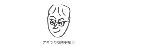 http://shunotecho.jp/