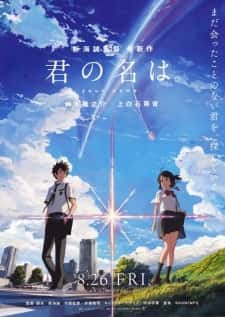 Kimi no Na wa opening ending ost full version