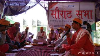 शास्त्रार्थ सौराठ सभा shastrarth-saurath-sabha