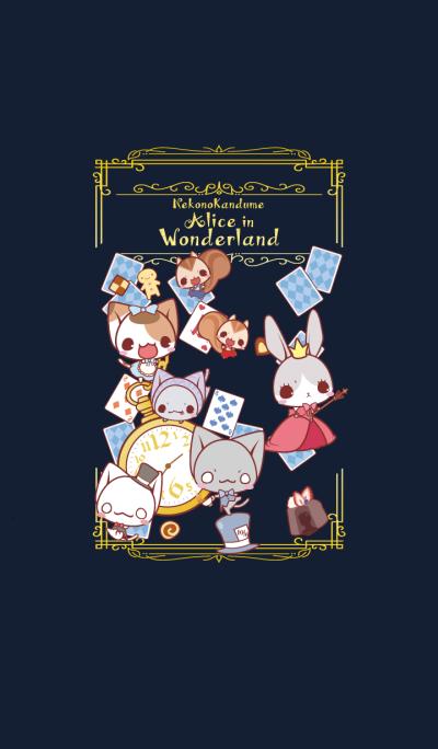 nekokan Alice in Wonderland2