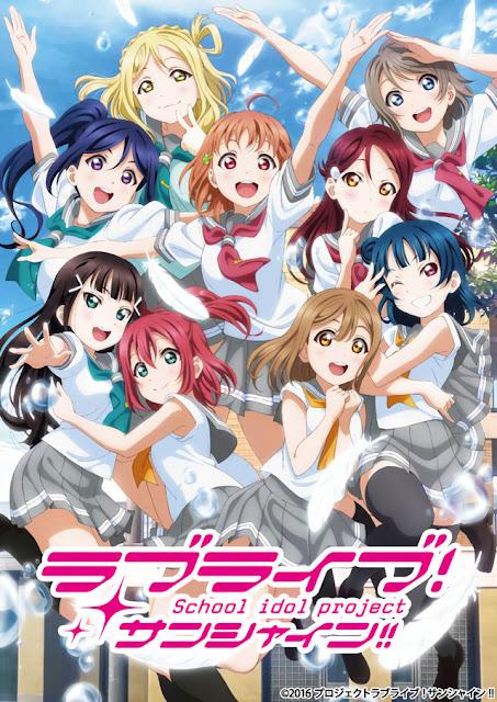 """الكشف عن تفاصيل فيلم """"!!Love Live! Sunshine"""" الجديد - موقع أنمي4يو Anime4U"""