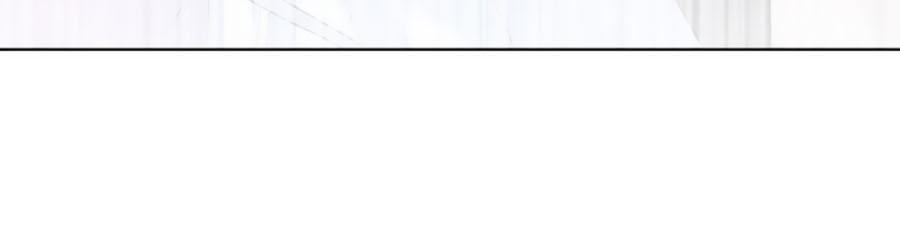 Cửu Khuyết Phong Hoa chap 67 - Trang 10