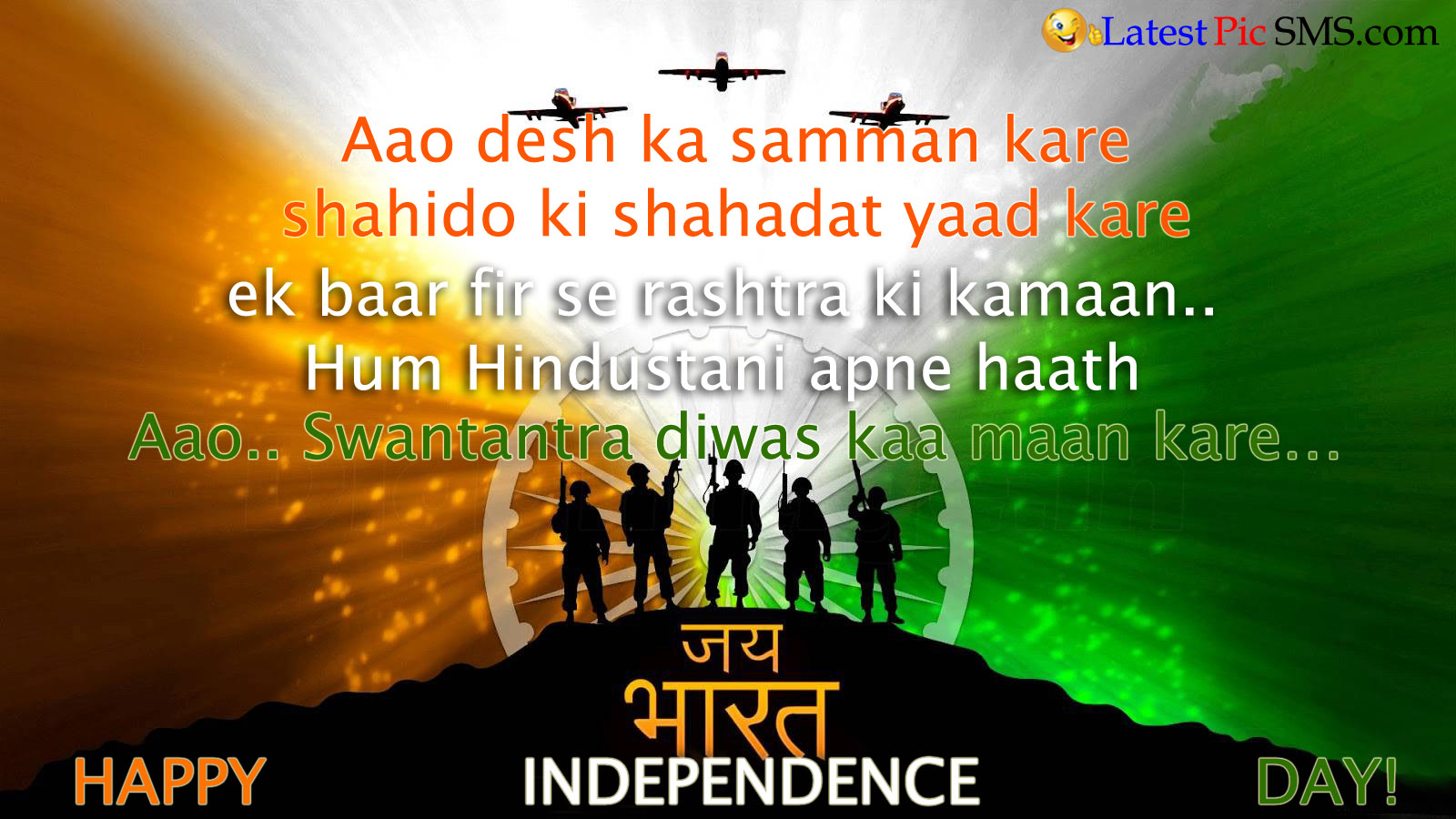 Jay javan jay kissan independence day pictures speech