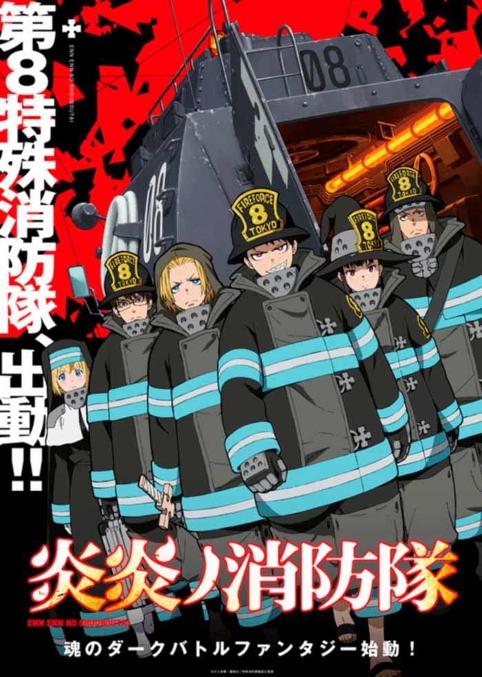 Fire Force (Enen no Shouboutai) anime