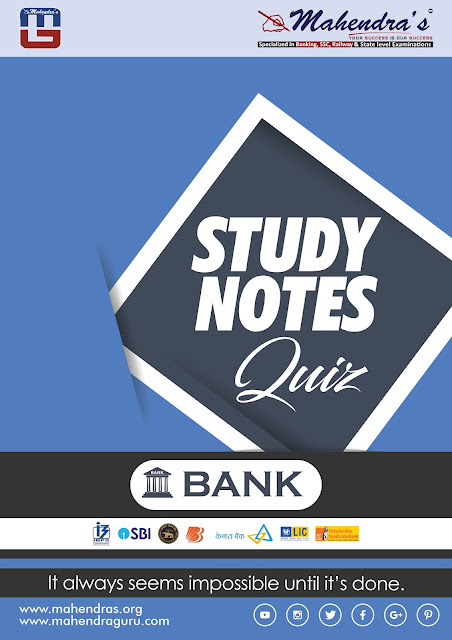 100 Most Important Study Notes Quiz For SBI Clerk Prelims | 10.03.18