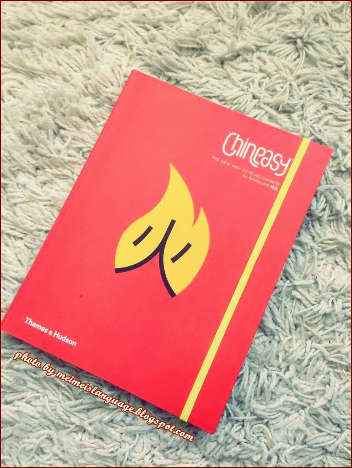 Mei Mei's Language Journey: Book Review: Chineasy the new way to read Chinese