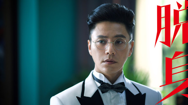 Chen Kun Spy Chinese TV Series