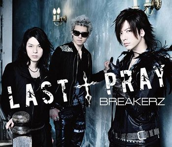 JapansMusicWorld: BREAKERZ