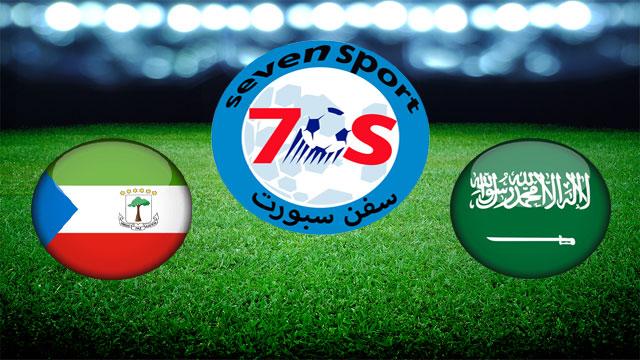 موعدنا مع  مباراة السعودية وغينيا الاستوائية  بتاريخ  25/3/2019 مبارة ودية