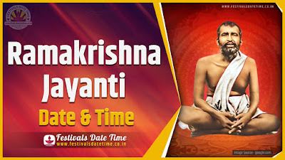 2023 Ramakrishna Jayanti Date and Time, 2023 Ramakrishna Jayanti Festival Schedule and Calendar