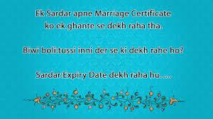 joke of today in hindi