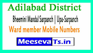 Bheemini Mandal Sarpanch | Upa-Sarpanch | Ward member Mobile Numbers List Adilabad District in Telangana State