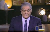 حلقة الإثنين 16-1-2017 من  برنامج مساء dmc  مع أسامه كمال و د/ على عبد العال رئيس البرلمان و لقاء مع نجوم منتخب مصر السابقين