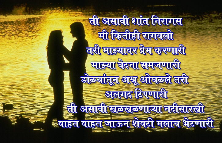50 Happy Valentine S Day Romantic Sms Messages In Hindi