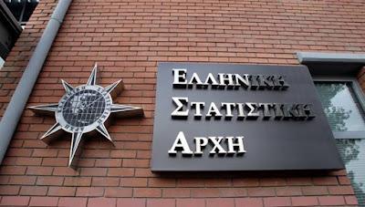 «Πράσινο φως» υπό προϋποθέσεις για τη διαβίβαση δεδομένων από την ΓΓΔΕ στην ΕΛΣΤΑΤ