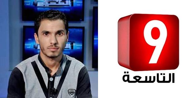 فضيحة التاسعة.. رياض جراد عن الإتحاد العام لطلبة تونس يعلق ويتساءل: أين الهيكا؟