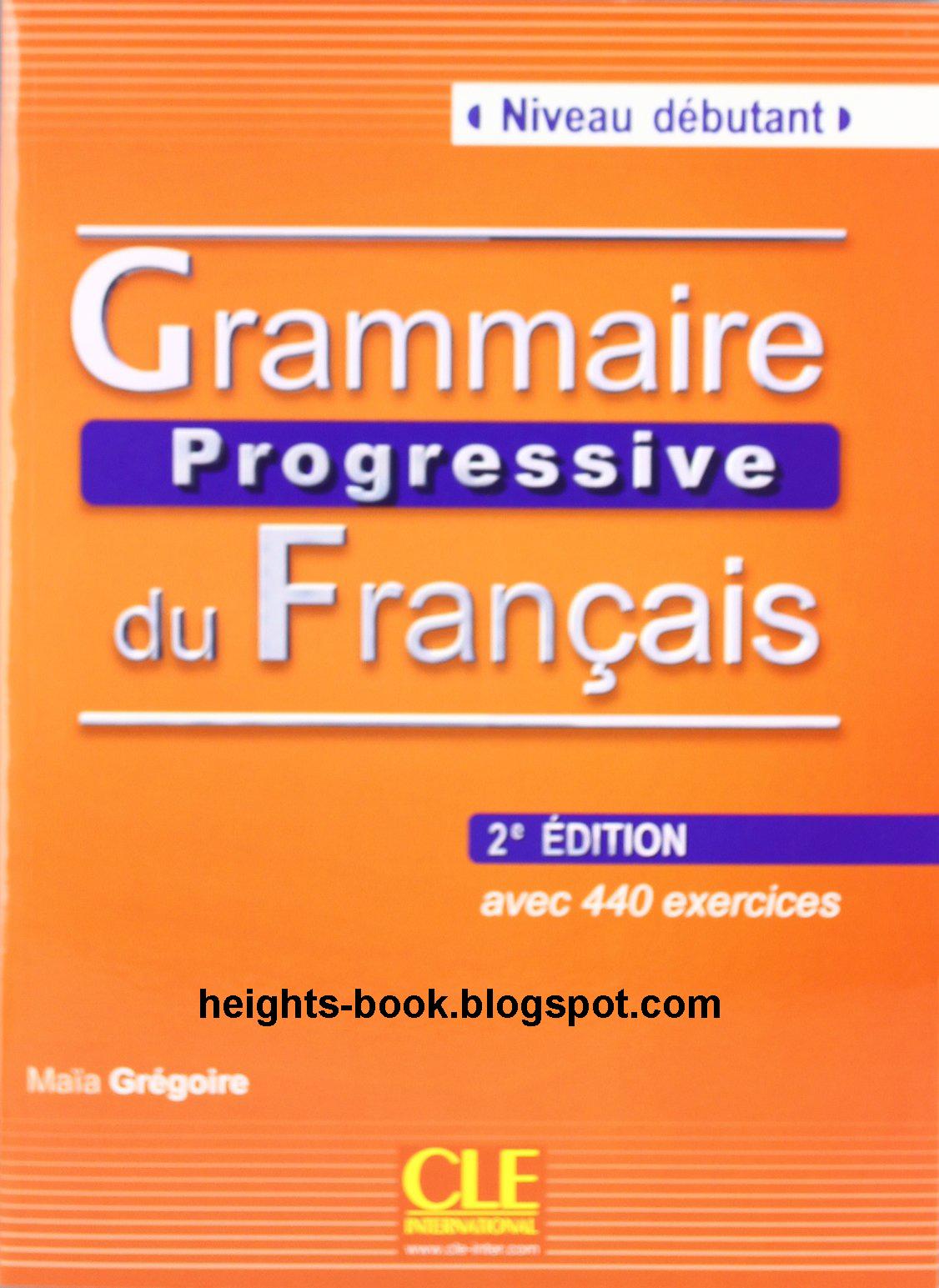 Dictionnaire multilingue gratuit à télécharger - FREELANG