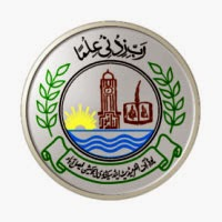 BISE Faisalabad FA FSc Date Sheet 2017, Part 1, 2