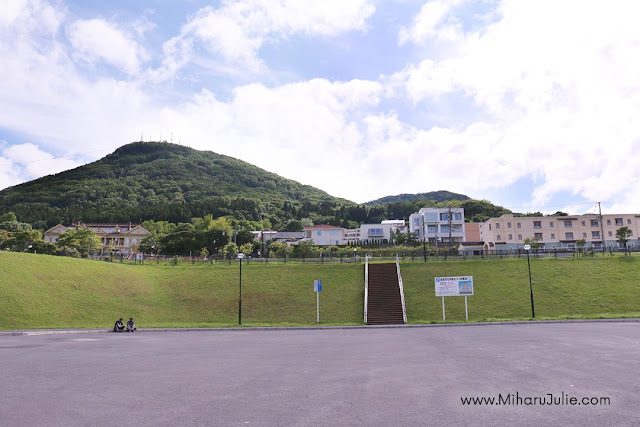 Mount Hakodate in Hokkaido