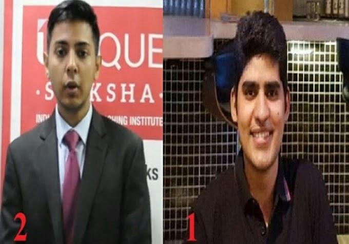 UPSC IAS में टॉप करने वाले कनिष्क कटारिया के पिता हे IAS officer और अक्षत जैन के पिता हैं सीनियर IPS ऑफिसर|