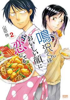 [Manga] 鳴沢くんはおいしい顔に恋してる 第01 02巻 [Narusawa kun wa Oishii Kao ni Koishiteru Vol 01 02], manga, download, free