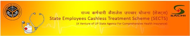 UP Health Card Registration Application Form www.upsects.in