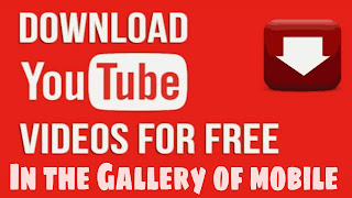 Download YouTube videos free in the Gallery of mobile