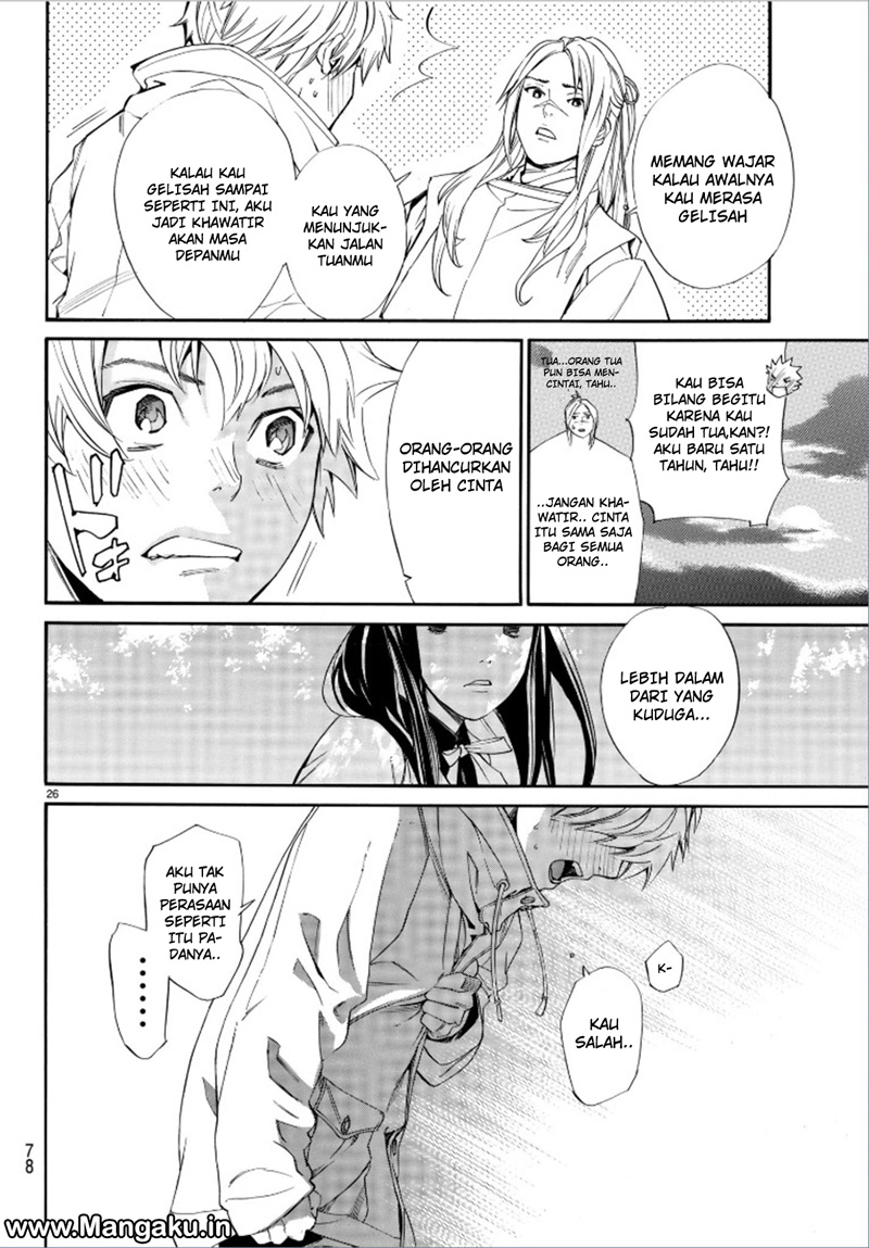 Noragami Chapter 75-27