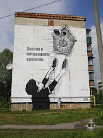 Artista urbano P183 Cuento del tiempo perdido