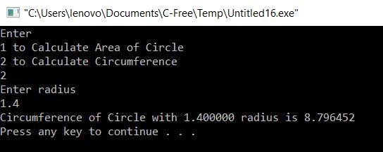 External Storage Class using C