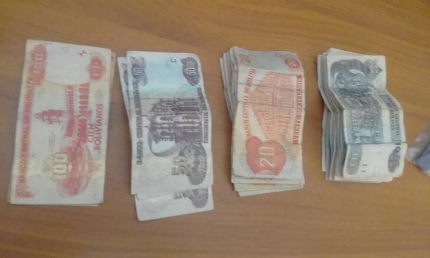 Potosí Caen Dos Sujetos Con Dinero Falsificado