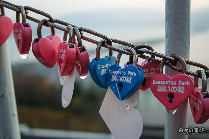 cadenas en forme de coeur, parc Kasamatsu, Amanohashidate