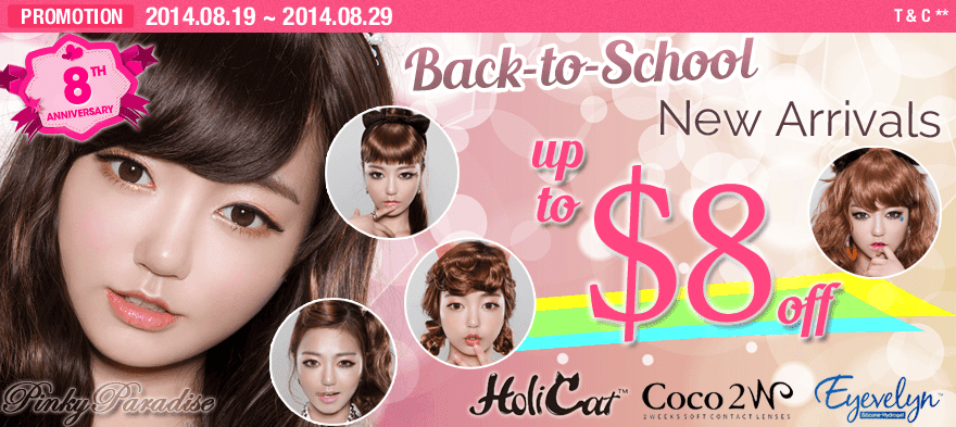 PinkyParadise 8th Anniversary Back-to-School Promo