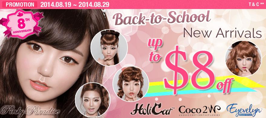 PinkyParadise 8th Anniversary Back-to-School Promo